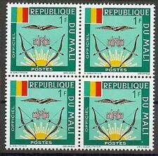 Mali 1964 Sc# O12 Coat of Arm Official  block 4 MNH