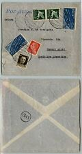 REGNO-Posta Aerea Imperiale(15/16)+P. ord.-Aerogramma per BUENOS AIRES 14.2.1940