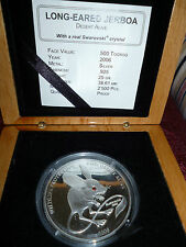 Mongolia 500 Togrog 2006 Silver Proof Long-eared Jerboa Coa RARE