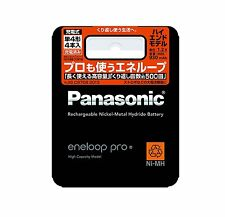 Panasonic eneloop pro AAA Rechargeable Battery Largecapacity model BK-4HCD4
