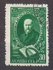 RUSSIA SU 1948 USED SC#1227 30kop, A.N. Ostrovski (1823-1886), playwright.