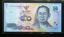 Thailand Banknote 50 Baht Series 16 P#120 SIGN#84 - Replacement 0Sพ
