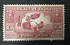 Healthy India ' 26- 1-1950  ' MNH 1 Anna ' very beautiful Charity stamp ' sold