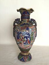 Antique Japanese Satsuma Pottery Vase Hand Painted with Heavy Moriage
