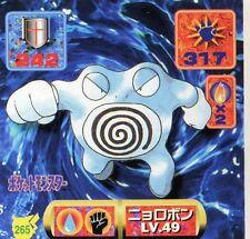 POKEMON STICKER Carte JAPANESE 50X50 1997 NORM@L N° 265 POLIWRATH TARTARD