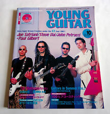 JOE SATRIANI STEVE VAI JOHN PETRUCCI YOUNG GUITAR JAPAN MAGAZINE Oct-2001 w/CD