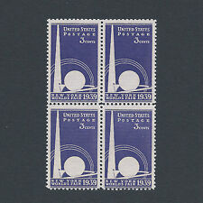 1939 New York Worlds Fair - Vintage Mint Set of 4 Stamps 77 Years Old L@@K!