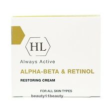 Holy Land Alpha-Beta & Retinol Restoring Cream 50 ml+samples