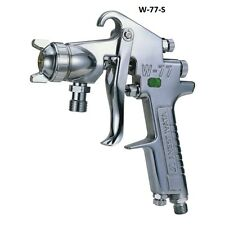 Anest iwata paint spray gun W-77-S or W-77-G with 1.5, 2.0, 2.5, 3.0 mm nozzle