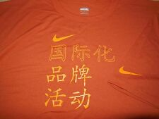 Nike China Basketball Dri Fit T Shirt NEW Athletic Orange Training Team Mens XL
