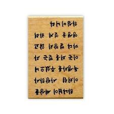 JOHN 3:16 in Korean mounted bible verse rubber stamp, Christian #11