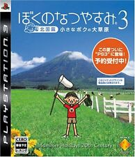 (Used) PS3 Boku no Natsuyasumi 3  [Import Japan]((Free Shipping))