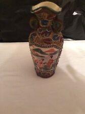 VINTAGE piccola giapponese dipinto a mano vaso