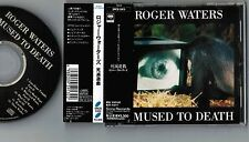 PINK FLOYD-ROGER WATERS Amused To Death JAPAN CD w/OBI+PS SRCS5913 Free S&H/P&P