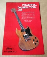 1979 Gibson SG guitar JAPAN promo ad / mini poster advert / nice photo