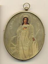 Russian Icon Sterling Silver Gold Plated St. Ekaterina   (#1038)
