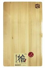 HINOKI Cypress Cutting Chopping Board Size L 480mm From Japan
