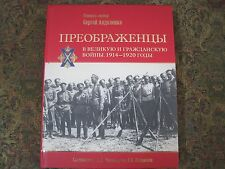 Russian Imperial Preorazhenskiy Regiment in WW1 And Civil War 1914-1920 Book