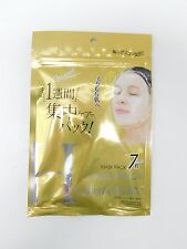 Daiso Japan Cosmetics Hyaluronate Moist face mask 7 pieces Made in Korea No. 33