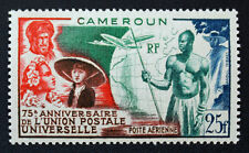 Timbre CAMEROUN (Colonie) / FRENCH CAMEROON Stamp - YT Aérien n°42 n** (Col1)