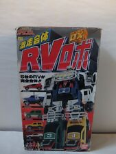 Power Rangers Car Ranger DX RV Robo Turbo Megazord 1996 BANDAI Rare!