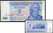 TRANSNISTRIE   5 roubles  1994  NEUF