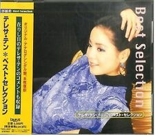 鄧麗君 Teresa Teng Best Selection TACL-2437 w/obi 日版 japan press