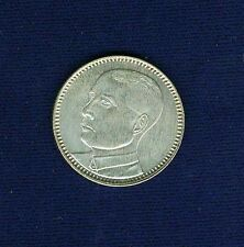 "CHINA  KWANTUNG  1929 (YR. 18)  20 ""CENTS"" SILVER COIN, BRILLIANT UNCIRCULATED"