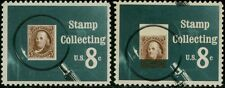 """#1474 """"8¢ STAMP COLLECTING"""" MAJOR COLOR SHIFT ERROR XF NH BP9875"""