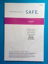 NEW 2016 HAWAIIAN AIRLINES SAFETY CARD -- AIRBUS 330 WITH SLEEPER SEATS