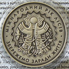 Ukraine 5 UAH 2011 sUNC 1/2 OZ Silver COA International Year of Forests