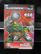 Transformers RARE Takara Clould Brawn Very Rare exclusive release  SALE PRICE !!