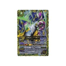 21855 AIR TCG Card Battle Spirits BANDAI X-RARE Ultimate-Byak-Garo