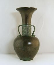 Antique Chinese Archaic Song Style Bronze Vase Late Qing Early Republic