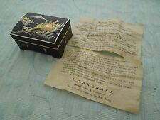 """Antique """"Takenaka"""" Komei style mixed metal table box + paper, an old estate find"""