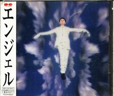 Fumiya Fujii - ANGEL - Japan CD OBI J-POP - 10Tracks