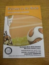 09/04/2014 mi-essex league division 3 finale de coupe: stock-v Mundon vics [at