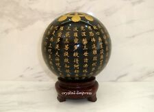 Feng Shui - Black Obsidian Crystal Ball with Heart Sutra Mantra