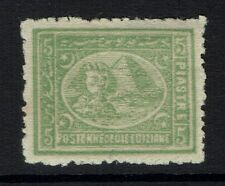 Egypt SC# 25b - Mint Lightly Hinged - Well Centered - 062916