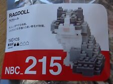 Ragdoll Cat Nanoblock Micro Sized Building Block Construction Toy Kawada NBC215
