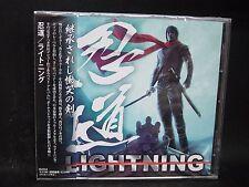 LIGHTNING Nindou (Road To Ninja) + 2 JAPAN CD Dragon Guardian Thousand Eyes