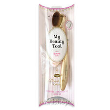 [ETUDE HOUSE] My Beauty Tool Secret Brush 121 Skin rinishop