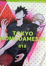 """Haikyu!! YAOI Doujinshi (Kuroo x Tsukishima) """"TOKYO HOMODAMESHI"""" Haikyuu!!"""
