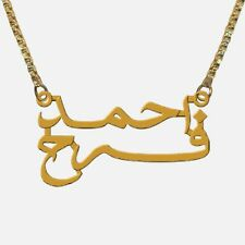 22 Carat GOLD PLATED Name Necklace ANY TWO NAMES in FARSI (Persian) / URDU
