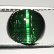 CADINGEMS 4.77CT GREEN TOURMALINE WITH CAT'S EYE EFFECT! 9.5X8.5MM CABOCHON