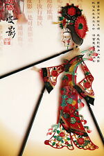 Ombre Chinoise-Pi Ying-Chinese Shadow Figure-Schatten-ombre cinese-femme 13
