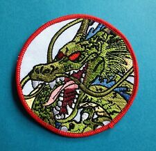 Shotokan Dragon Karate Do MMA Martial Arts Uniform Gi Iron On Patch Crest 456