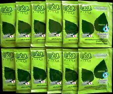 12 SACHETS PREAW BRAND CHLOROPHYLL POWDER VITAMINS & MINERALS GOOD FOR HEALTHY