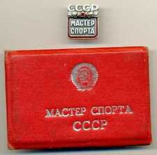 Russian Auto Racing USSR Sports Master Badge #187211 with Document 1983
