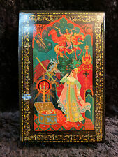 """VINTAGE RUSSIAN LIPESK LACQUER PAINTED BOX """"RUSSIAN FAIRY TALE"""""""